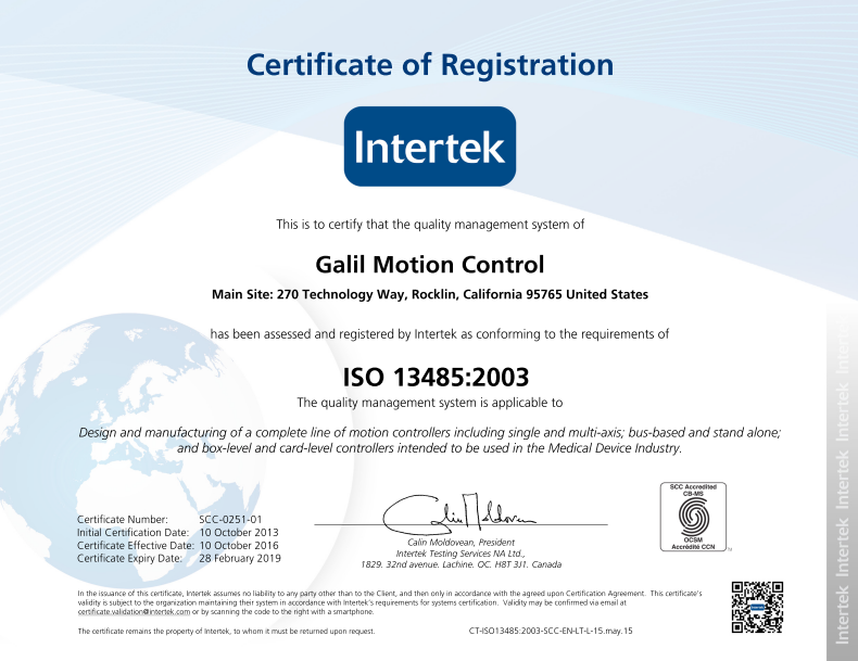 ISO Certification | Galil